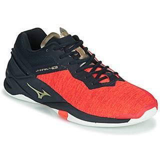 Indoor obuv Mizuno  WAVE STEAL TH NEO